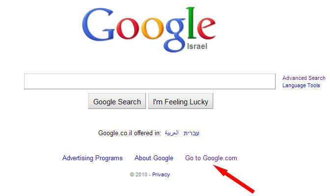 גוגל אינסטנט – המהפכה החדשה של גוגל