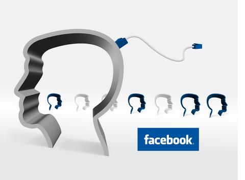 האם הקווים המקבילים של הטכנולוגיה והחשק יפגשו?