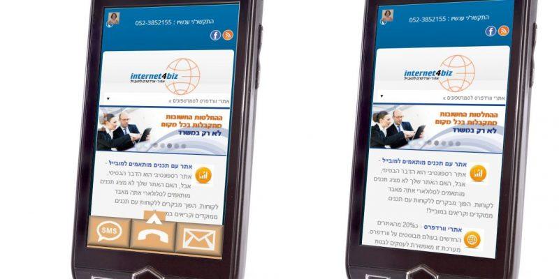 5 סיבות להתאים את האתר למכשירים סלולריים