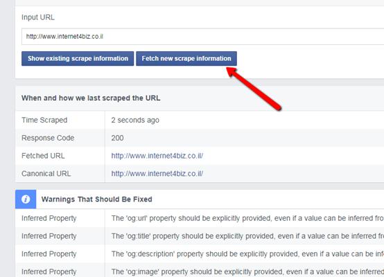 איך לגרום לפייסבוק לבחור את התמונה המתאימה מתוך הכתבה שלך