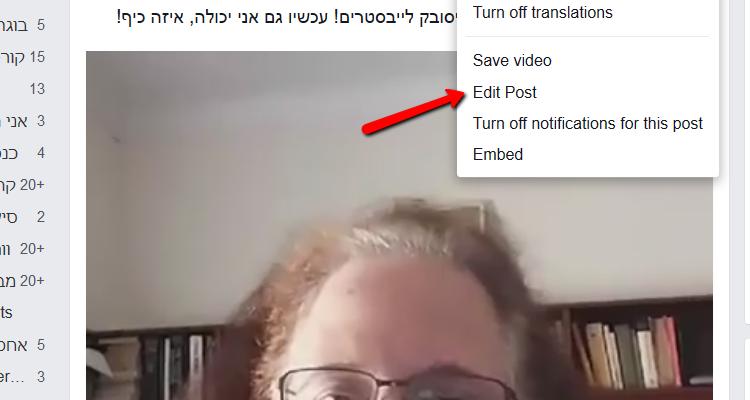 פייסבוק לייב, מה חדש בזה?