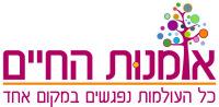 לוגו אינטרנט לעסקים
